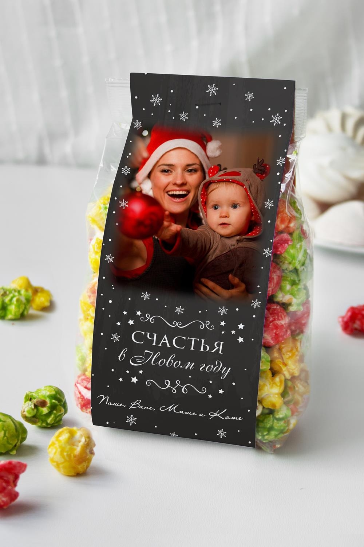Попкорн именной Меловая доскаПодарки для мамы<br>Попкорн Фруктовый микс в индивидуальной упаковке с Вашим именем, вес: 160гр.<br>