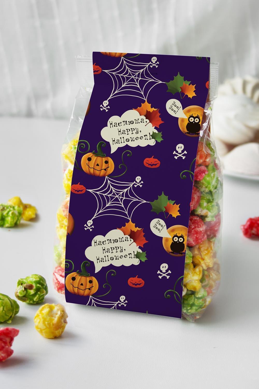 Попкорн именной К ХэллоуинуСувениры и упаковка<br>Попкорн Фруктовый микс в индивидуальной упаковке с Вашим именем, вес: 160гр.<br>