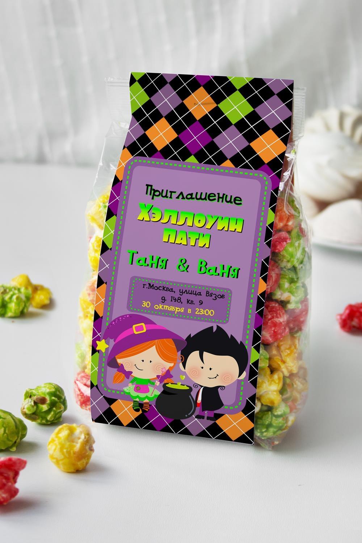 Попкорн именной Веселого ХэллоуинаСувениры и упаковка<br>Попкорн Фруктовый микс в индивидуальной упаковке с Вашим именем, вес: 160гр.<br>