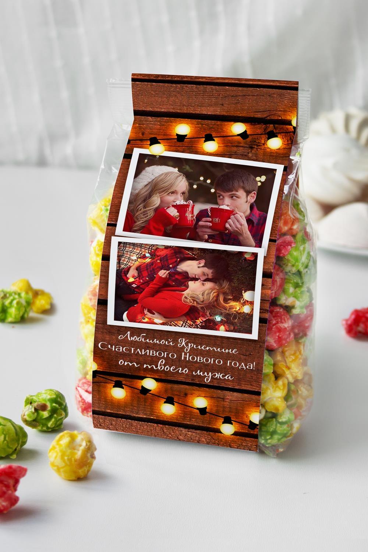 Попкорн именной Теплые пожеланияПодарки для женщин<br>Попкорн Фруктовый микс в индивидуальной упаковке с Вашим именем, вес: 160гр.<br>