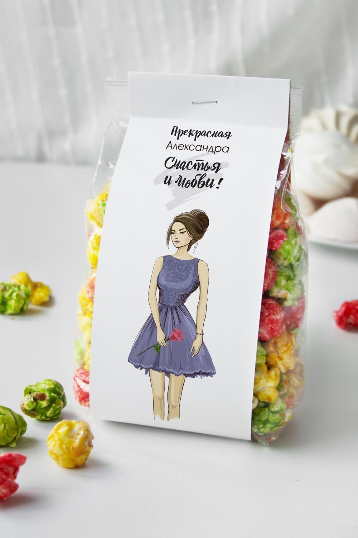 Попкорн именной ДевушкаПодарки на день рождения<br>Попкорн Фруктовый микс в индивидуальной упаковке с Вашим именем, вес: 160гр.<br>