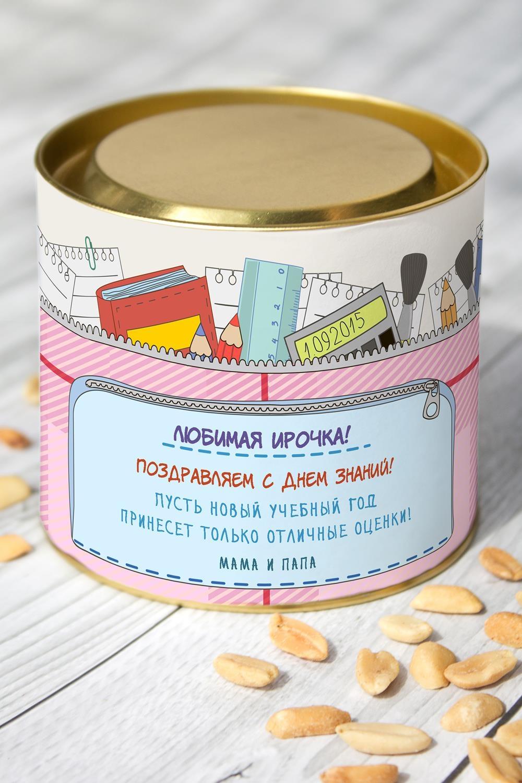 Арахис именной Рюкзачок1 сентября<br>Арахис жареный соленый, 150гр. в красивой упаковке с Вашим именем<br>