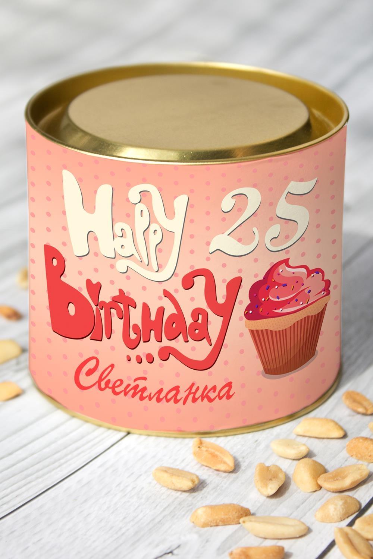 Арахис именной Happy BirthdayПодарки на день рождения<br>Арахис жареный соленый, 150гр. в красивой упаковке с Вашим именем<br>