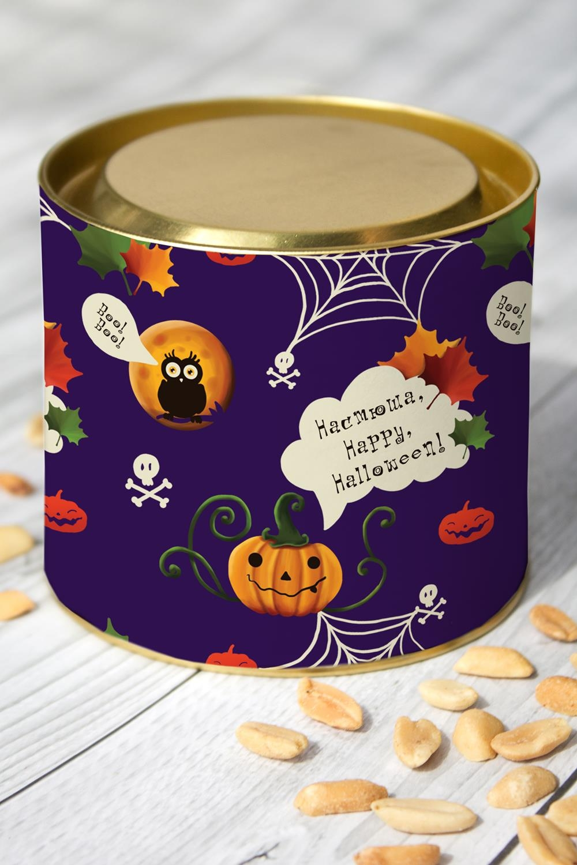 Арахис именной К ХэллоуинуСувениры и упаковка<br>Арахис жареный соленый, 150гр. в красивой упаковке с Вашим именем<br>