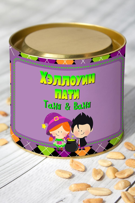 Арахис именной Веселого ХэллоуинаСувениры и упаковка<br>Арахис жареный соленый, 150гр. в красивой упаковке с Вашим именем<br>