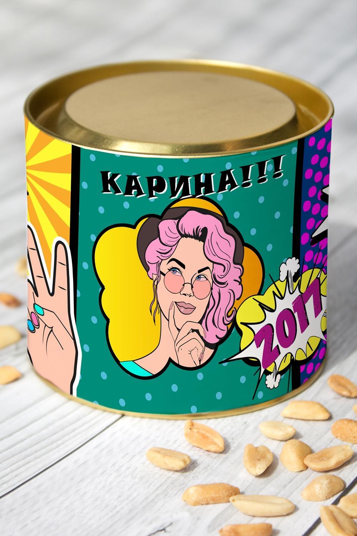 Арахис именной Поп-артСувениры и упаковка<br>Арахис жареный соленый, 150гр. в красивой упаковке с Вашим именем<br>