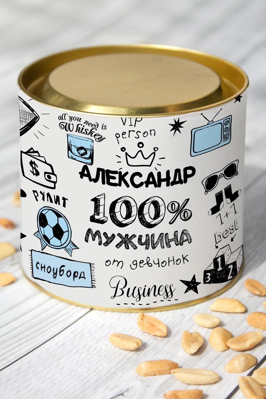 Арахис именной 100% мужчинаПодарки для мужчин<br>Арахис жиреный соленый, 150гр. в красивой упаковке с Вашим именем<br>