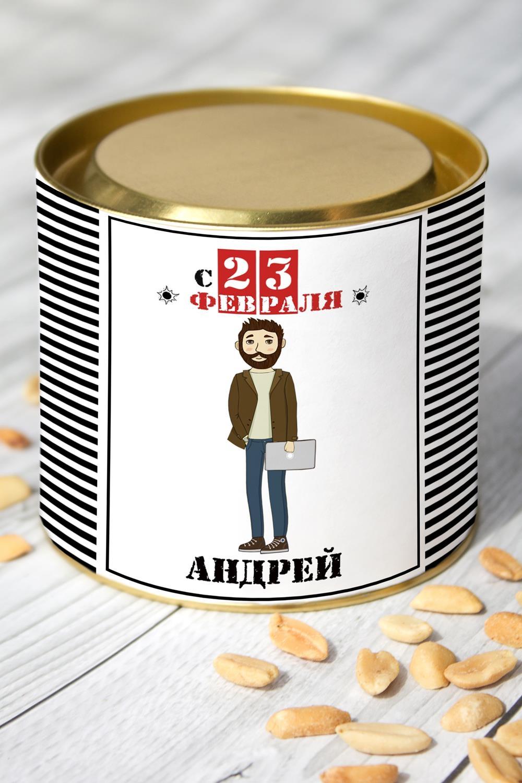 Арахис именной Мой геройСувениры и упаковка<br>Арахис жареный соленый, 150гр. в красивой упаковке с Вашим именем<br>