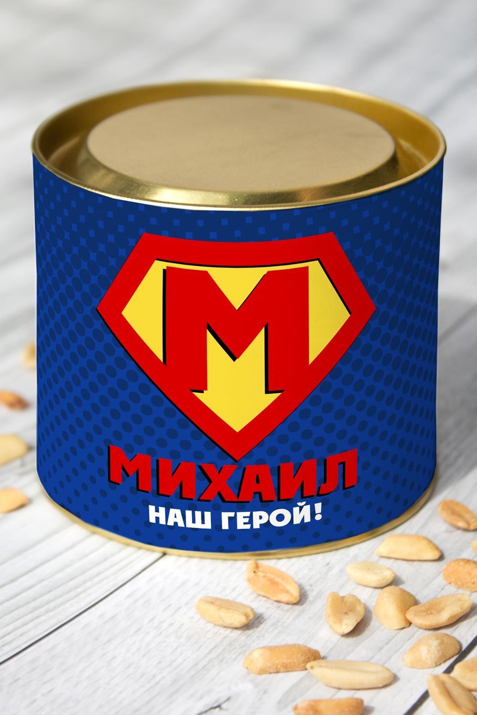 Арахис именной СуперменСувениры и упаковка<br>Арахис жареный соленый, 150гр. в красивой упаковке с Вашим именем<br>