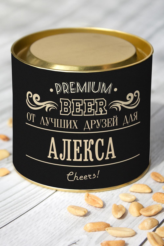 Арахис именной ПремиумПодарки ко дню рождения<br>Арахис жареный соленый, 150гр. в красивой упаковке с Вашим именем<br>