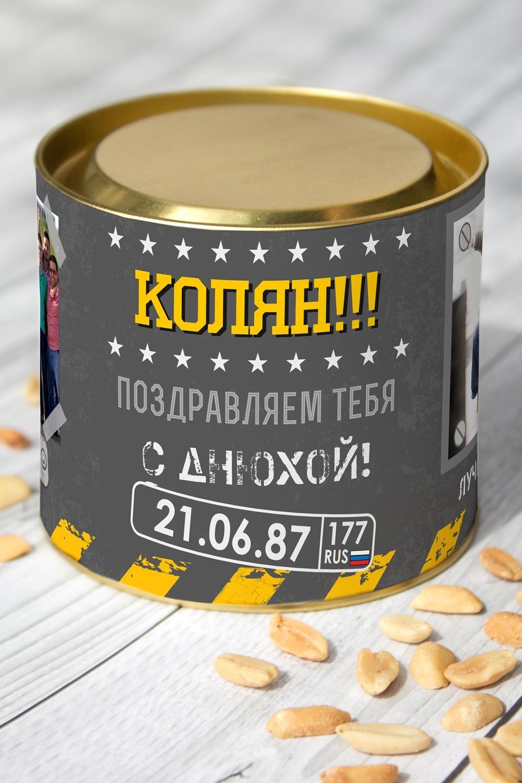 Арахис именной Garage styleПодарки на день рождения<br>Арахис жареный соленый, 150гр. в красивой упаковке с Вашим именем<br>