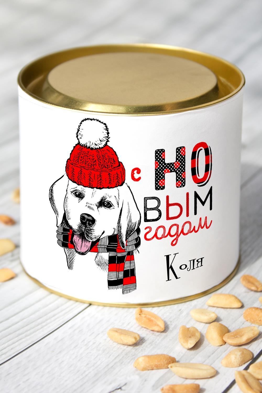 Арахис именной Подарок в год собакиСувениры и упаковка<br>Арахис жиреный соленый, 150гр. в красивой упаковке с Вашим именем<br>