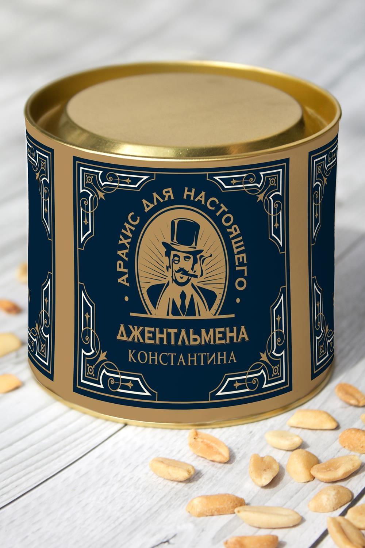 Арахис именной Джентльмен клабПодарки<br>Арахис жареный соленый, 150гр. в красивой упаковке с Вашим именем<br>