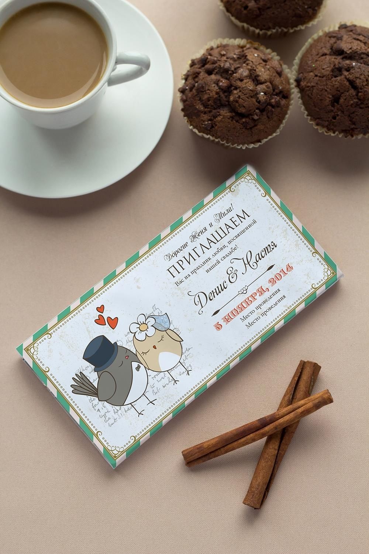 Шоколад с Вашим именем ПриглашениеСувениры и упаковка<br>Молочный шоколад с изюмом и орехами в персональной именной упаковке будет приятным сувениром для сладкоежки! Масса - 90г.<br>