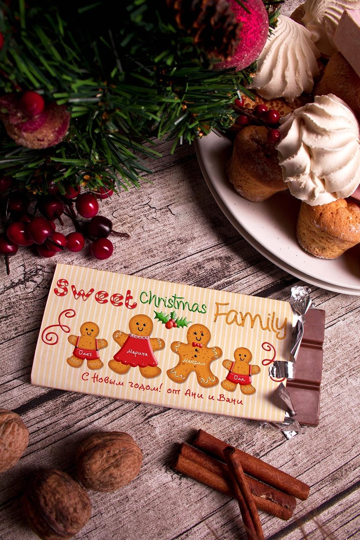 Шоколад с Вашим именем Пряничная семьяСладости<br>Молочный шоколад с изюмом и орехами в персональной именной упаковке будет приятным сувениром для сладкоежки! Масса - 90г.<br>