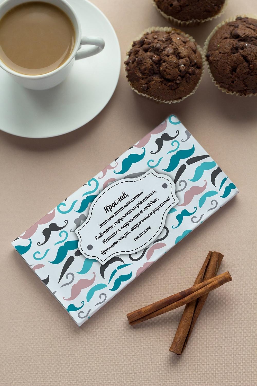 Шоколад с Вашим именем УсыСувениры и упаковка<br>Молочный шоколад с изюмом и орехами в персональной именной упаковке будет приятным сувениром для сладкоежки! Масса - 90г.<br>