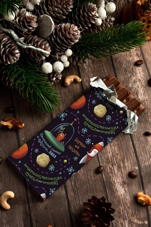 Шоколад с Вашим именем Новогодний космосСладости<br>Молочный шоколад с изюмом и орехами в персональной именной упаковке будет приятным сувениром для сладкоежки! Масса - 90г.<br>
