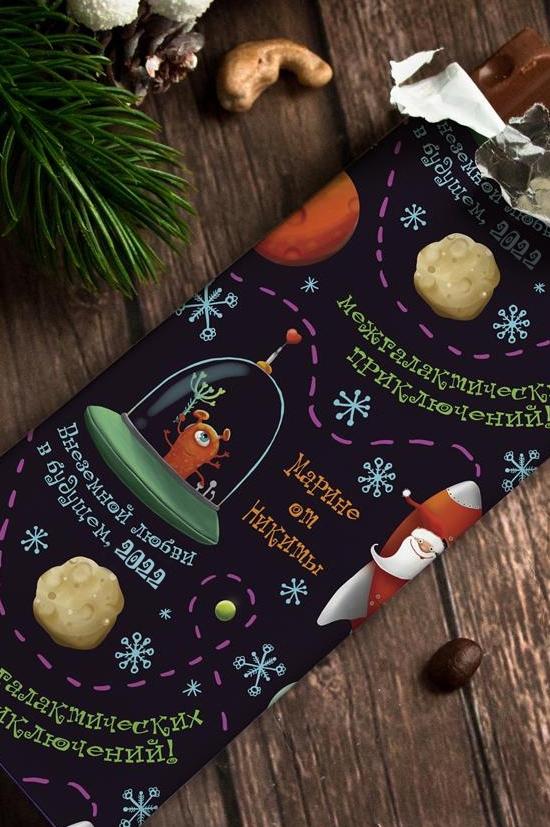 Именные новогодние подарки 52