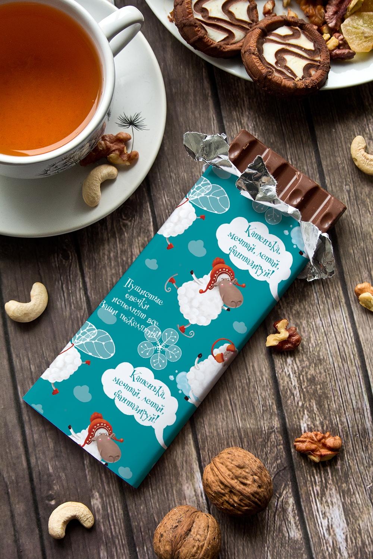 Шоколад с Вашим именем Пушистые овечкиСладости<br>Молочный шоколад с изюмом и орехами в персональной именной упаковке будет приятным сувениром для сладкоежки! Масса - 90г.<br>