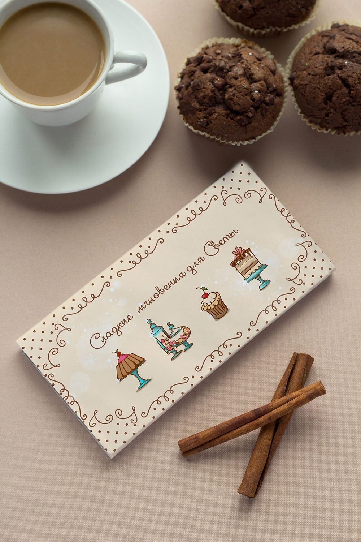 Шоколад с Вашим именем Вкусные пожеланияСувениры и упаковка<br>Молочный шоколад с изюмом и орехами в персональной именной упаковке будет приятным сувениром для сладкоежки! Масса - 90г.<br>
