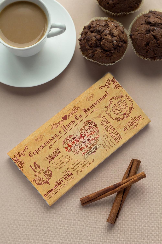 Шоколад с Вашим именем Любовное посланиеСувениры и упаковка<br>Молочный шоколад с изюмом и орехами в персональной именной упаковке будет приятным сувениром для сладкоежки! Масса - 90г.<br>