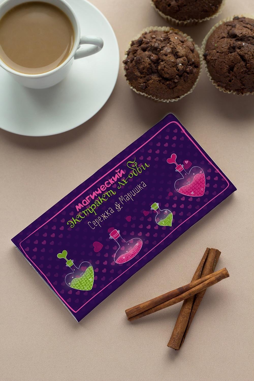 Шоколад с Вашим именем Экстракт любвиСладости<br>Молочный шоколад с изюмом и орехами в персональной именной упаковке будет приятным сувениром для сладкоежки! Масса - 90г.<br>
