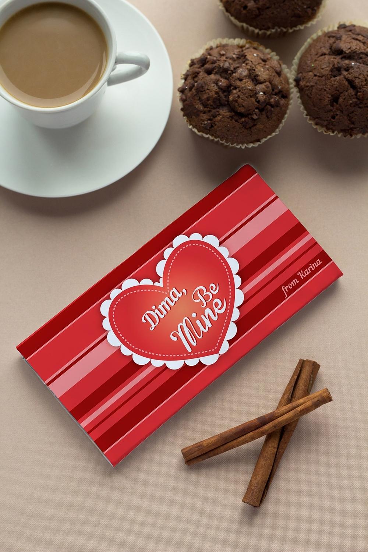 Шоколад с Вашим именем Be MineСладости<br>Молочный шоколад с изюмом и орехами в персональной именной упаковке будет приятным сувениром для сладкоежки! Масса - 90г.<br>