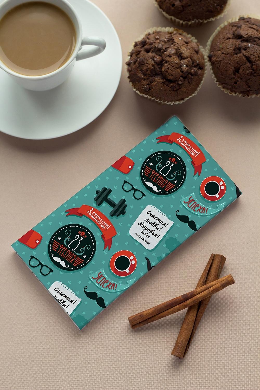 Шоколад с Вашим именем Ко Дню ЗащитникаСувениры и упаковка<br>Молочный шоколад с изюмом и орехами в персональной именной упаковке будет приятным сувениром для сладкоежки! Масса - 90г.<br>