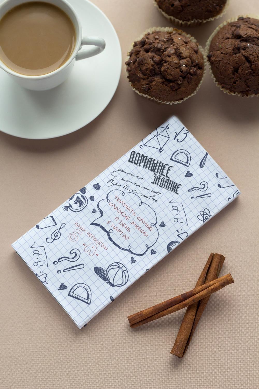 Шоколад с Вашим именем Домашнее заданиеПодарки на 8 марта<br>Молочный шоколад с изюмом и орехами в персональной именной упаковке будет приятным сувениром для сладкоежки! Масса - 90г.<br>