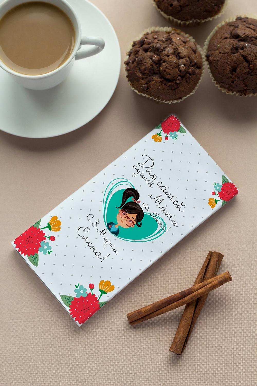 Шоколад с Вашим именем Самой лучшей на светеПодарки на 8 марта<br>Молочный шоколад с изюмом и орехами в персональной именной упаковке будет приятным сувениром для сладкоежки! Масса - 90г.<br>
