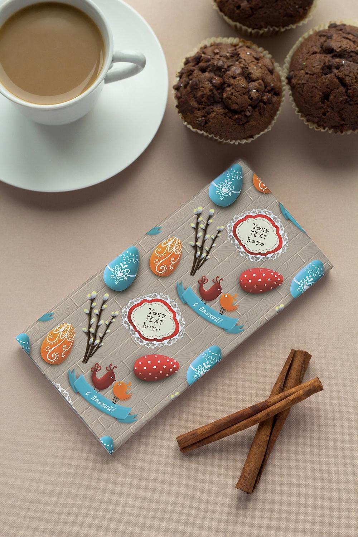 Шоколад с Вашим именем ПасхаСувениры и упаковка<br>Молочный шоколад с изюмом и орехами в персональной именной упаковке будет приятным сувениром для сладкоежки! Масса - 90г.<br>