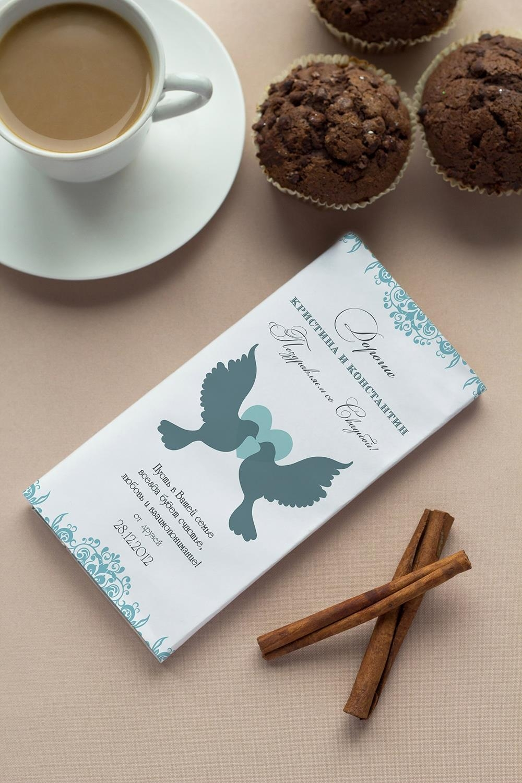 Шоколад с Вашим именем На СвадьбуСувениры на свадьбу<br>Молочный шоколад с изюмом и орехами в персональной именной упаковке будет приятным сувениром для сладкоежки! Масса - 90г.<br>