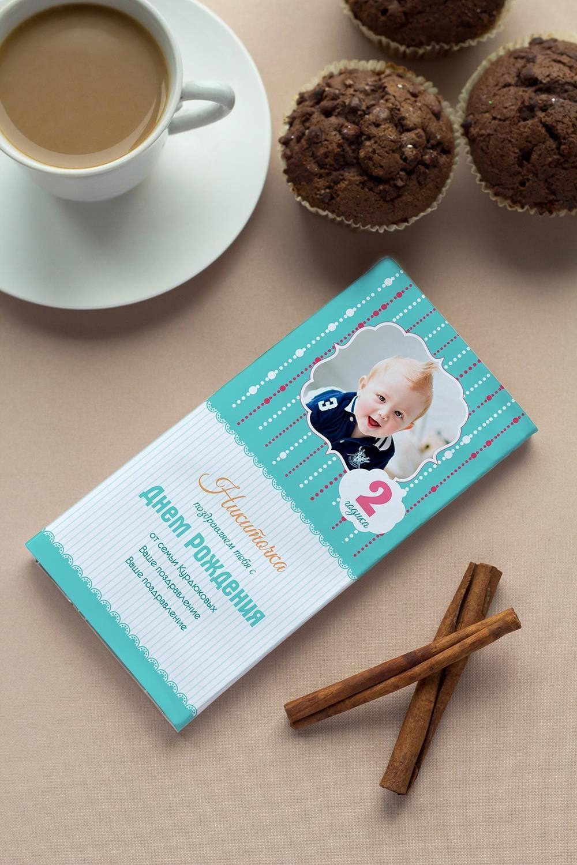 Шоколад с Вашим именем Праздничная гирляндаПодарки на день рождения<br>Молочный шоколад с изюмом и орехами в персональной именной упаковке будет приятным сувениром для сладкоежки! Масса - 90г.<br>