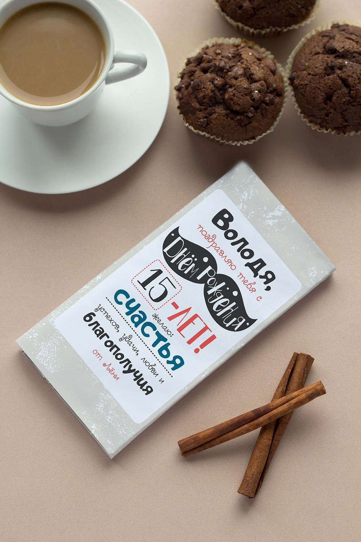 Шоколад с Вашим именем Стильный день рожденияСувениры и упаковка<br>Молочный шоколад с изюмом и орехами в персональной именной упаковке будет приятным сувениром для сладкоежки! Масса - 90г.<br>