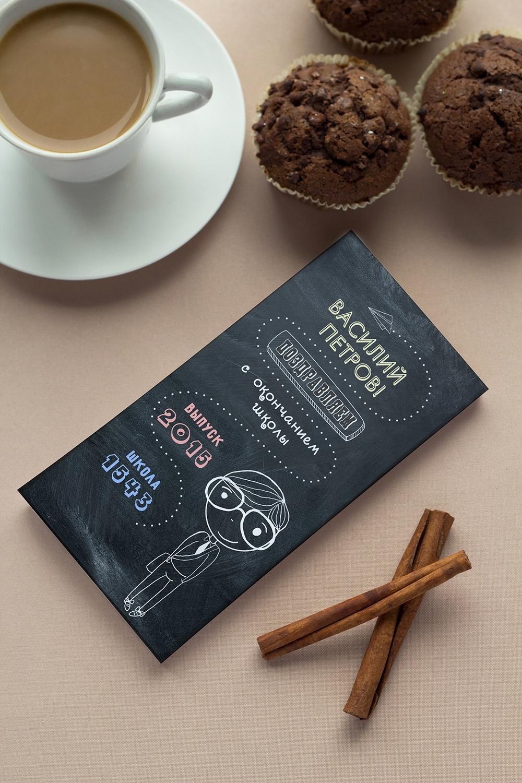 Шоколад с Вашим именем Школьная доскаСувениры и упаковка<br>Молочный шоколад с изюмом и орехами в персональной именной упаковке будет приятным сувениром для сладкоежки! Масса - 90г.<br>