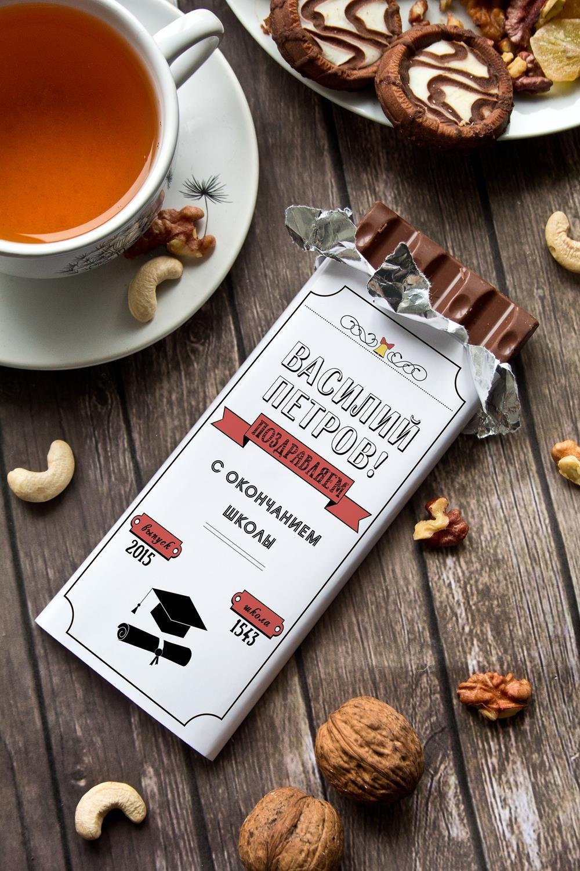 Шоколад с Вашим именем Прощай, школаСувениры и упаковка<br>Молочный шоколад с изюмом и орехами в персональной именной упаковке будет приятным сувениром для сладкоежки! Масса - 90г.<br>