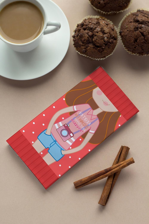 Шоколад с Вашим именем ПодругеПодарки ко дню рождения<br>Молочный шоколад с изюмом и орехами в персональной именной упаковке будет приятным сувениром для сладкоежки! Масса - 90г.<br>