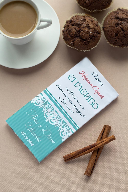Шоколад с Вашим именем В благодарность гостямСувениры на свадьбу<br>Молочный шоколад с изюмом и орехами в персональной именной упаковке будет приятным сувениром для сладкоежки! Масса - 90г.<br>