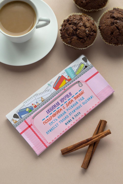 Шоколад с Вашим именем РюкзачокСувениры и упаковка<br>Молочный шоколад с изюмом и орехами в персональной именной упаковке будет приятным сувениром для сладкоежки! Масса - 90г.<br>