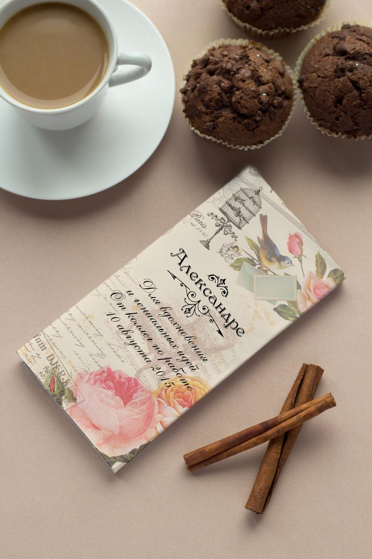 Шоколад с Вашим именем ВдохновениеКорпоративные подарки на 8 марта<br>Молочный шоколад с изюмом и орехами в персональной именной упаковке будет приятным сувениром для сладкоежки! Масса - 90г.<br>