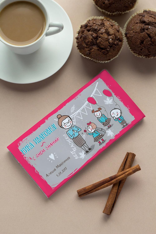 Шоколад с Вашим именем Любовь к знаниямПодарки в детский сад<br>Молочный шоколад с изюмом и орехами в персональной именной упаковке будет приятным сувениром для сладкоежки! Масса - 90г.<br>