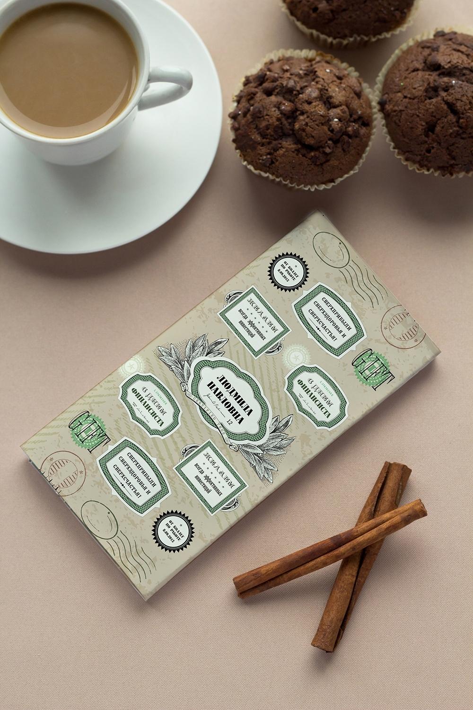 Шоколад с Вашим именем ФинансистуСувениры и упаковка<br>Молочный шоколад с изюмом и орехами в персональной именной упаковке будет приятным сувениром для сладкоежки! Масса - 90г.<br>