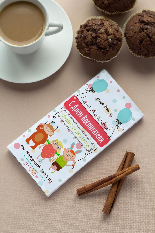 Шоколад с Вашим именем С днем воспитателяПодарки на 8 марта<br>Молочный шоколад с изюмом и орехами в персональной именной упаковке будет приятным сувениром для сладкоежки! Масса - 90г.<br>