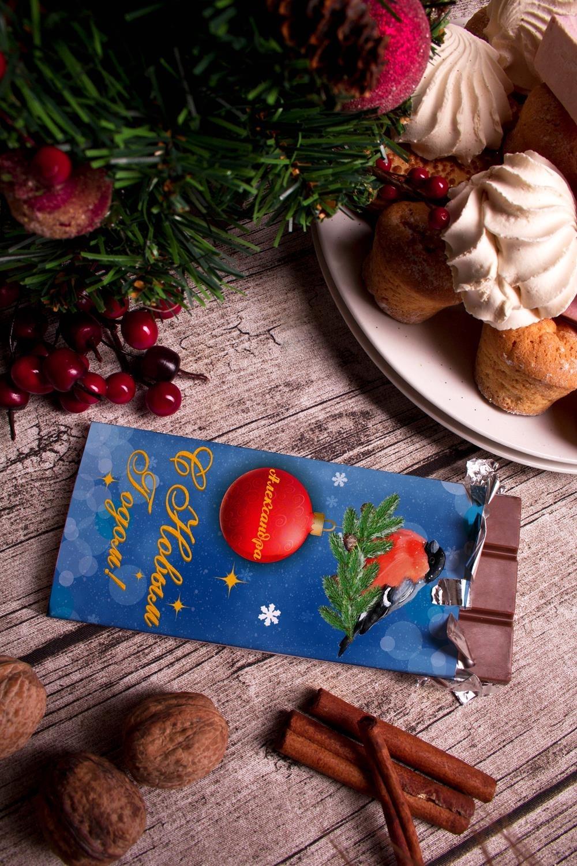 Шоколад с Вашим именем СнегириНовогодние сладости<br>Молочный шоколад с изюмом и орехами в персональной именной упаковке будет приятным сувениром для сладкоежки! Масса - 90г.<br>