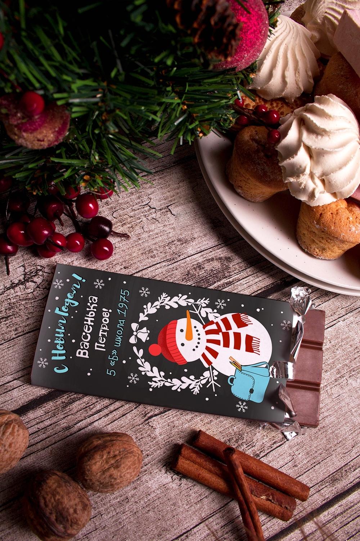 Шоколад с Вашим именем Чудесное времяСувениры и упаковка<br>Молочный шоколад с изюмом и орехами в персональной именной упаковке будет приятным сувениром для сладкоежки! Масса - 90г.<br>