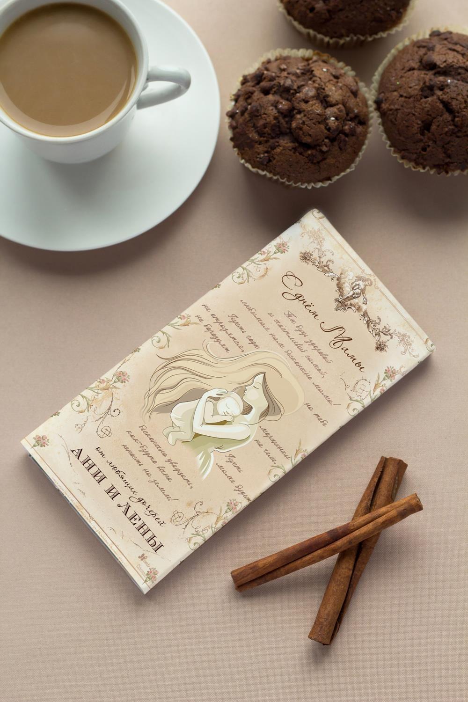 Шоколад с Вашим именем Стихотворение мамеПодарки на День матери<br>Молочный шоколад с изюмом и орехами в персональной именной упаковке будет приятным сувениром для сладкоежки! Масса - 90г.<br>