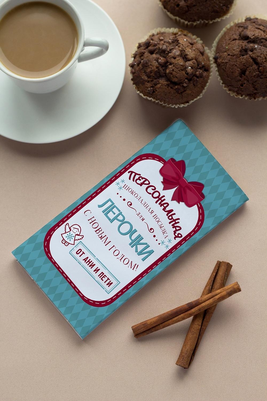 Шоколад с Вашим именем Новогодние подаркиСувениры и упаковка<br>Молочный шоколад с изюмом и орехами в персональной именной упаковке будет приятным сувениром для сладкоежки! Масса - 90г.<br>