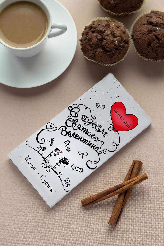 Шоколад с Вашим именем ЛюбовьСувениры и упаковка<br>Молочный шоколад с изюмом и орехами в персональной именной упаковке будет приятным сувениром для сладкоежки! Масса - 90г.<br>