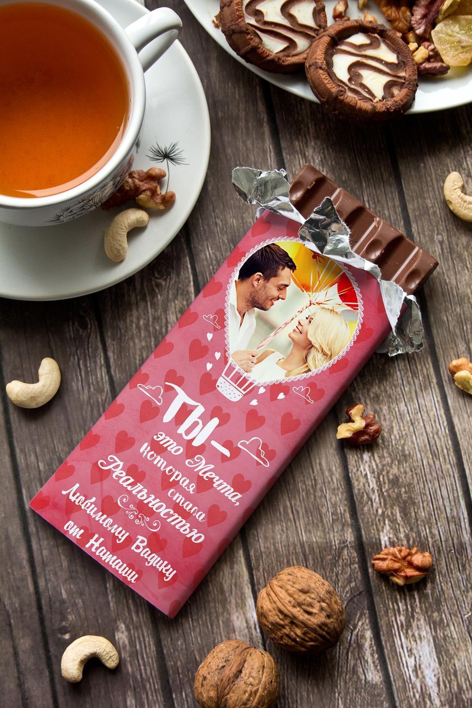 Шоколад с Вашим именем Воздушный шарПодарки для мужчин<br>Молочный шоколад с изюмом и орехами в персональной именной упаковке будет приятным сувениром для сладкоежки! Масса - 90г.<br>