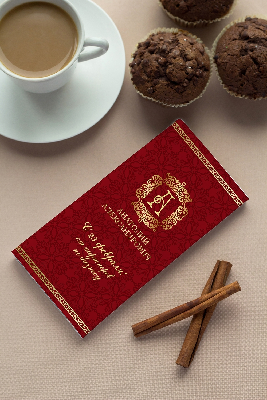Шоколад с Вашим именем ЛюксПодарки для мужчин<br>Молочный шоколад с изюмом и орехами в персональной именной упаковке будет приятным сувениром для сладкоежки! Масса - 90г.<br>